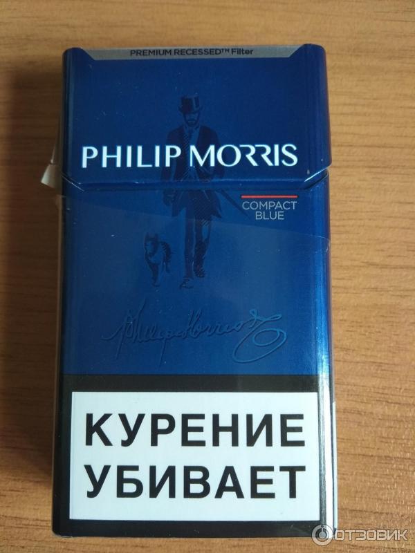 филип моррис сигареты компакт купить