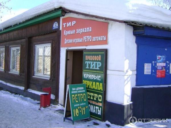 Александров музей игровых автоматов новейшие слоты игровые автоматы играть бесплатно и без регистрации