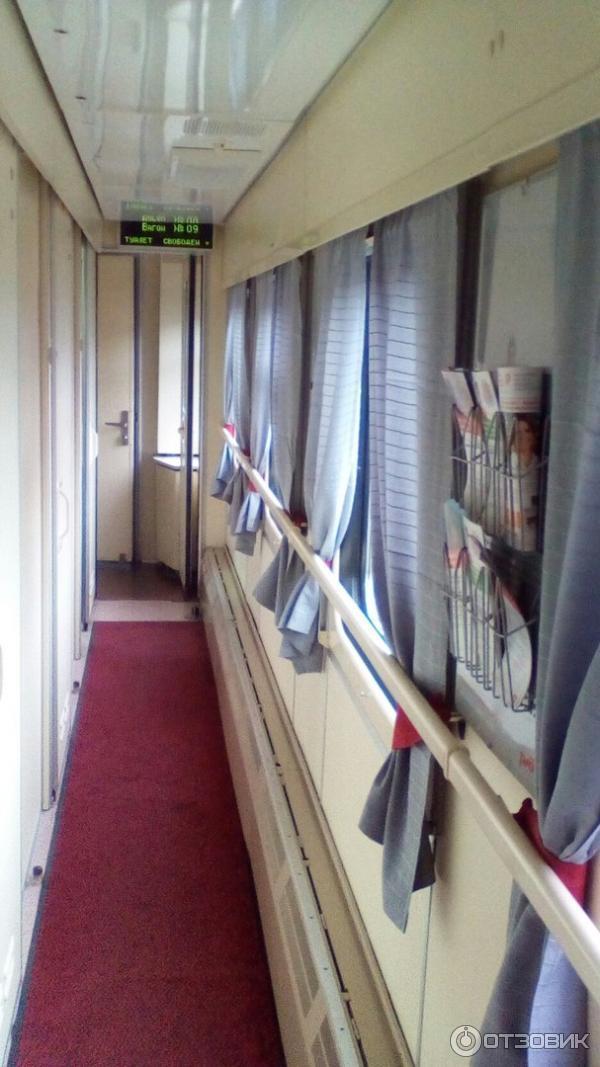 фирменный поезд кузбасс фото метода создания грядок