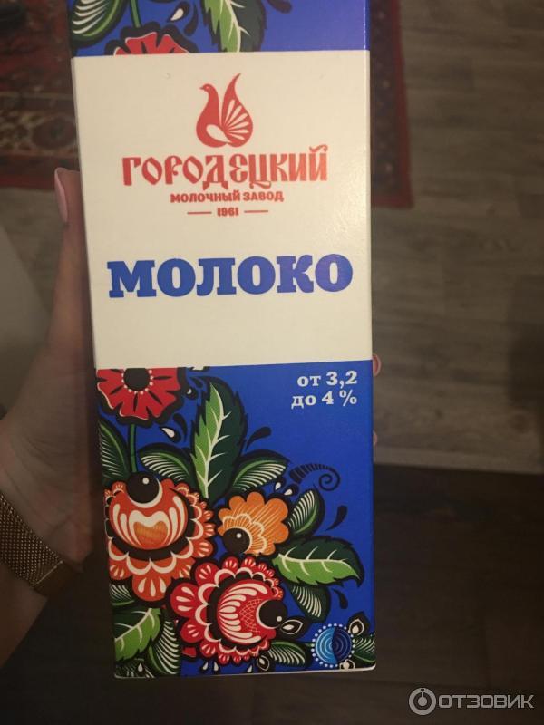 Городецкое молоко картинки ячмень