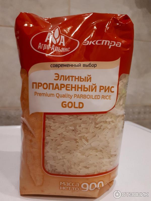 Рис Пропаренный При Похудении. Худеем на рисе: быстро, эффективно, недорого