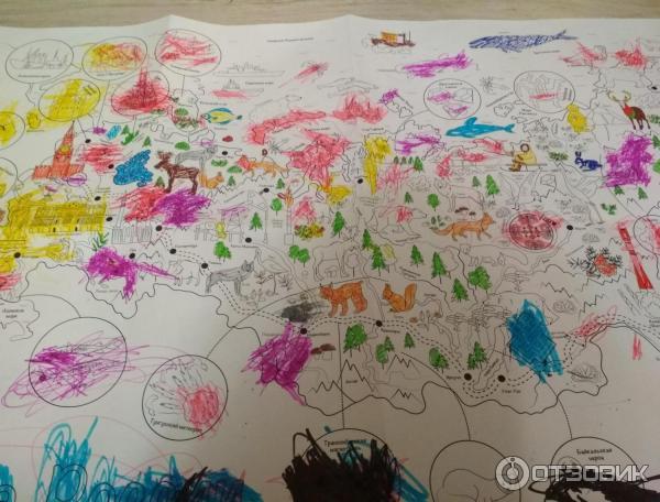 отзыв о плакат раскраска десятое королевство карта россии
