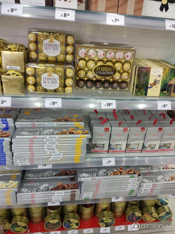 Купить сигареты из дьюти фри абхазия купить сигареты для iqos в самаре