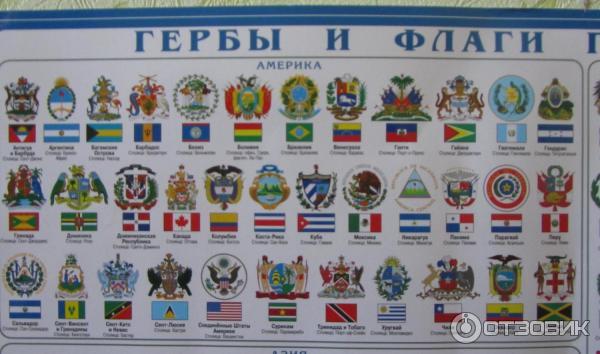 сувениры можно гербы стран мира с названиями и фото сможете получать посылать