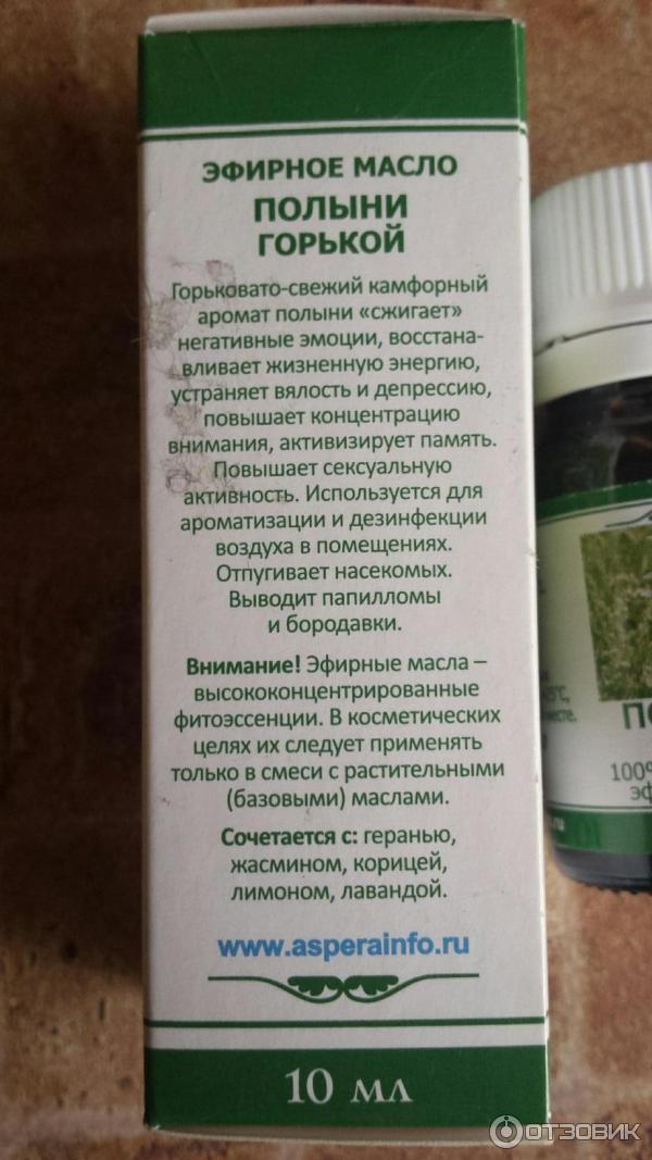 Asperainfo ru сексуальное