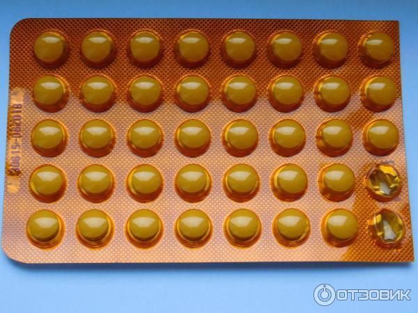 Cinnarizin tab 25mg N50 Sopharma