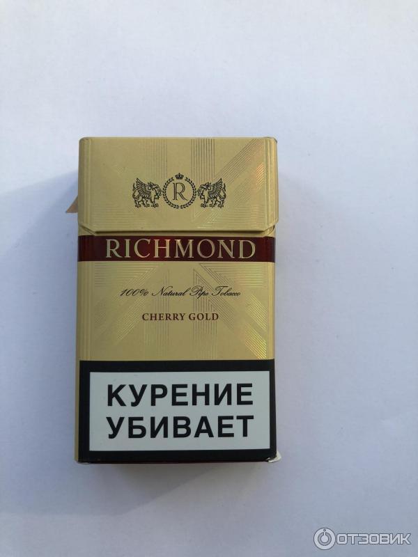 Ричмонд сигареты купить красноярск купить коричневые сигареты