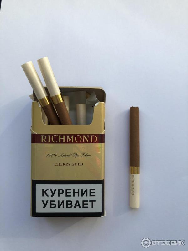 Сигареты ричмонд бронза эдишн купить купить сигареты оптом корсар