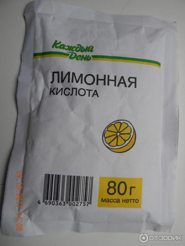 Кислота Лимонная Диета. Лимонная кислота для похудения: применение продукта при диете
