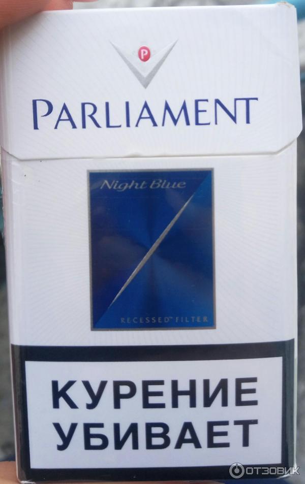 Парламент сигареты купить в спб белорусские сигареты купить в розницу спб