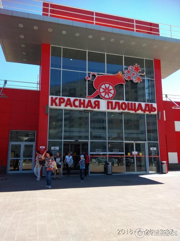Анапа красная площадь магазины вещи фото подруга