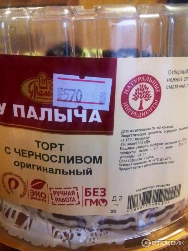 Казахская кухня рецепты с фото пошагово снова отпуск