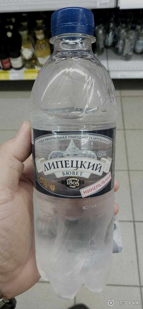 Минералка, которую я пью в данный момент