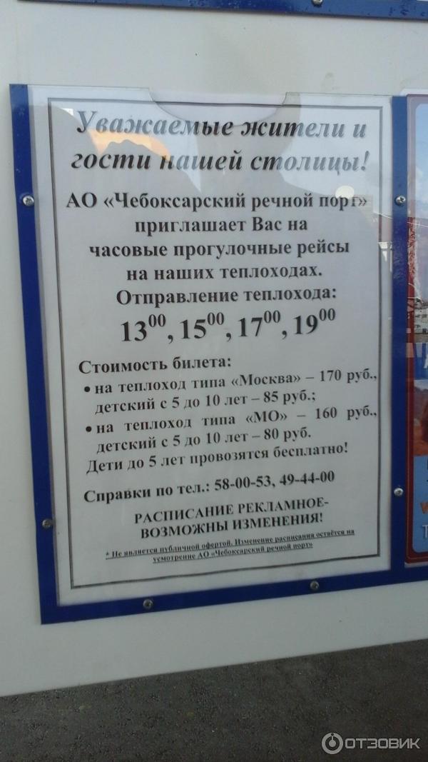 Справка для работы в Москве и МО Чебоксарская улица отт санкт-петербургская медицинская академия