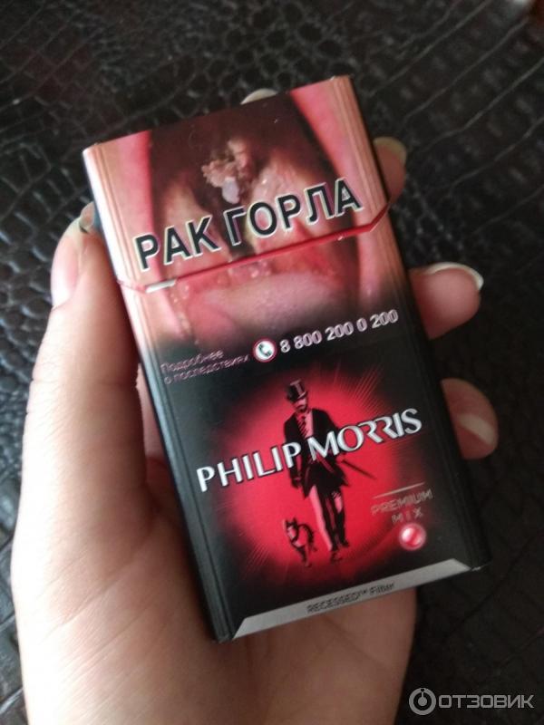 Филип моррис сигареты с кнопкой купить купить импортный табак для сигарет