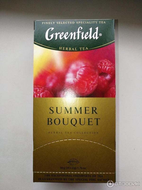 Розы, чай гринфилд саммер букет отзывы