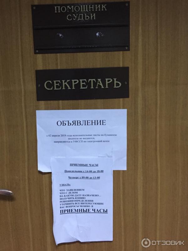 Биржа труда москва официальный сайт сколько платят
