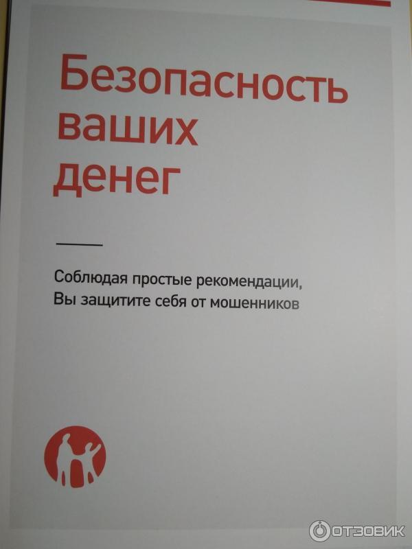 Кредит на приобретение залоговых объектов банка (KZT) 15 05.06.12.