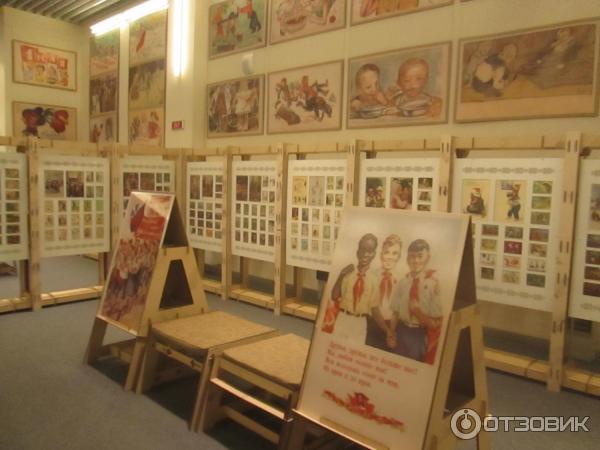 Приколы, детский музей истории русской открытки тюмень