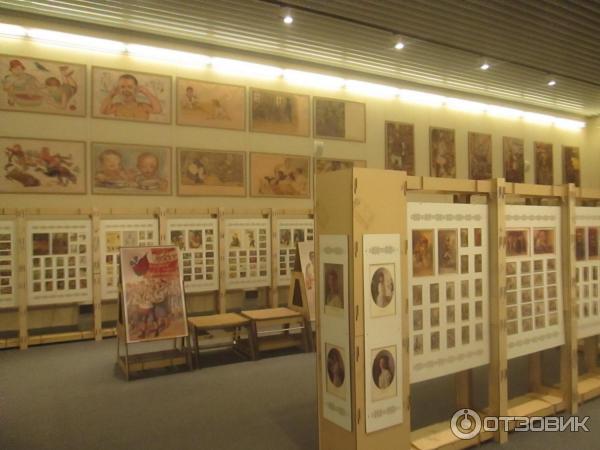 Детский музей истории русской открытки тюмень, для