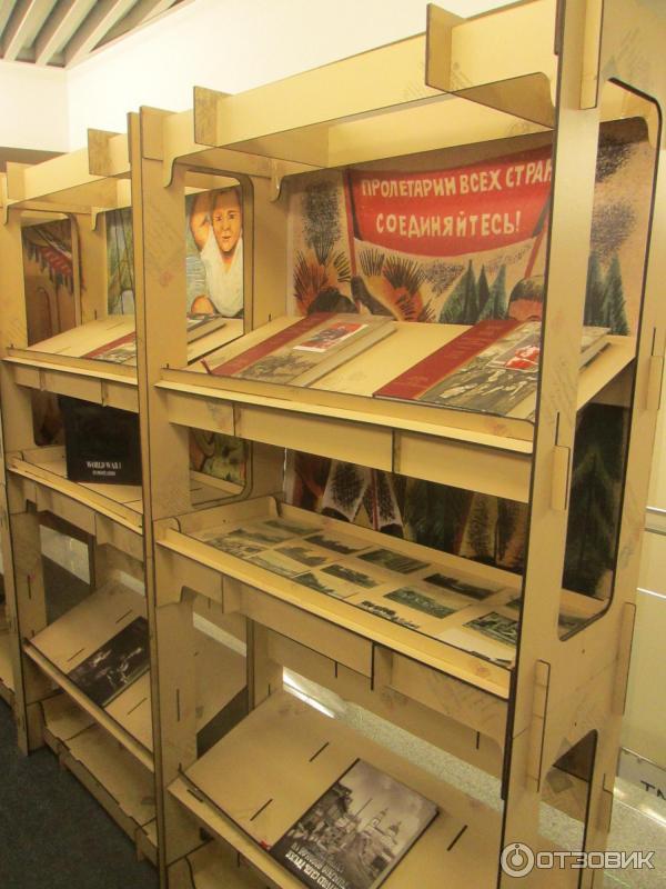 Музей русской открытки