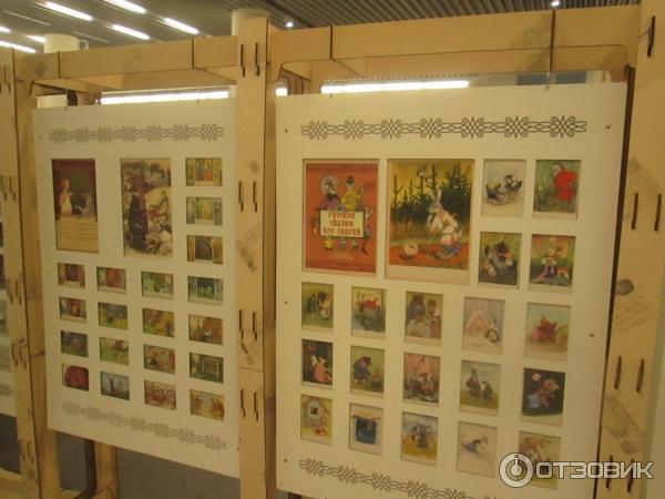 Музей русской открытки, рамки