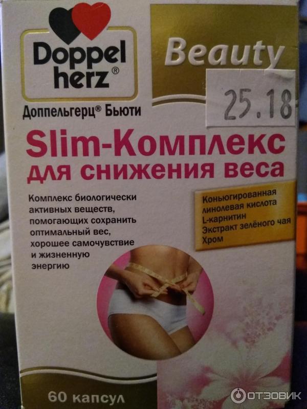 Комплекс Таблеток Для Похудения.