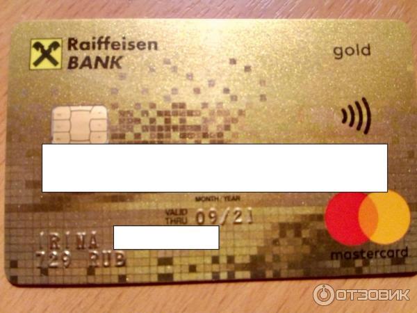 можно ли перевести деньги с карты сбербанка на карту другого банка украины