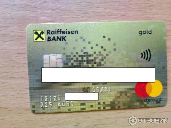 Банки дагестана дающие кредит
