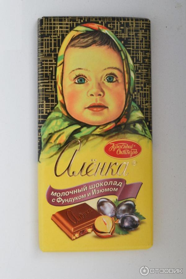 Фотки шоколада аленка