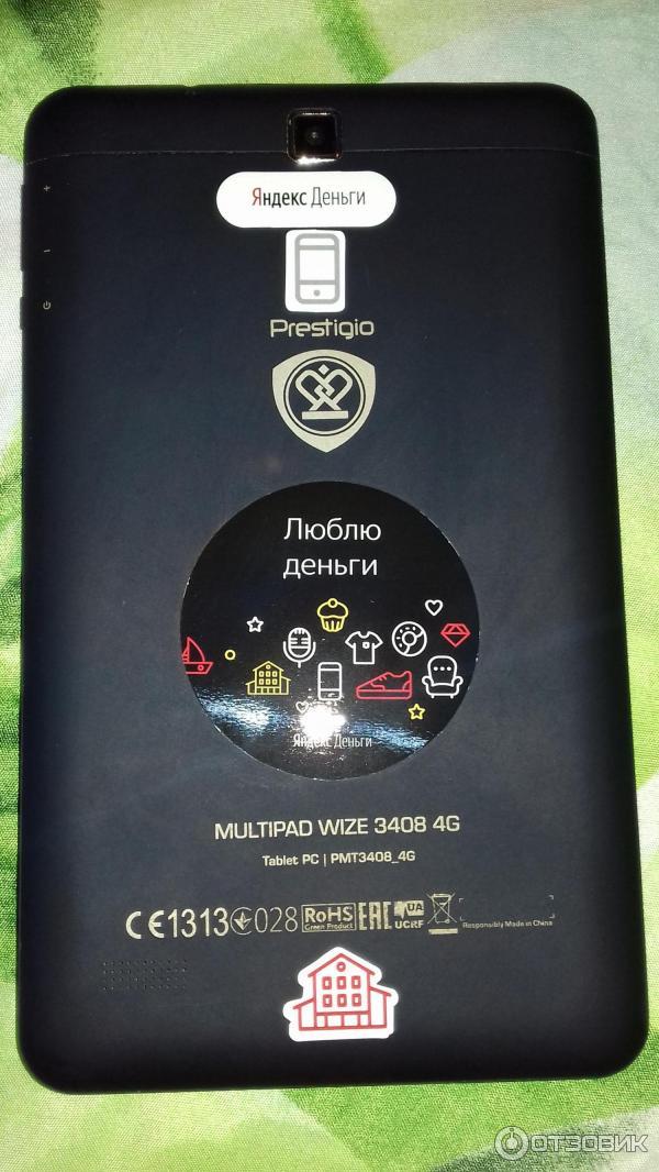 Планшетный ПК Prestigio Multipad Wize 3408 4G фото