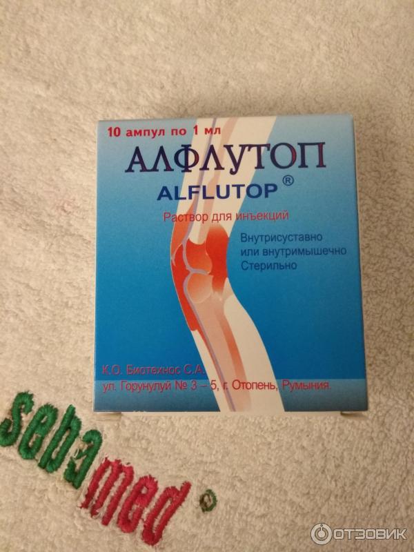 Курс лечения алфлутопом при артрите фото