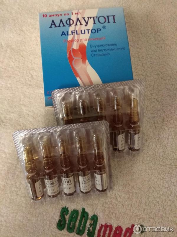 Изображение - Отзывы о алфлутоп при заболеваниях суставов 26826232