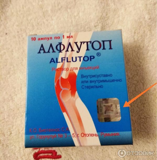 Изображение - Отзывы о алфлутоп при заболеваниях суставов 82598026