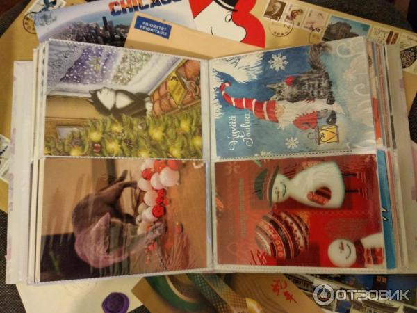 Сайт обмена открытками по всему миру, тебе благодарна