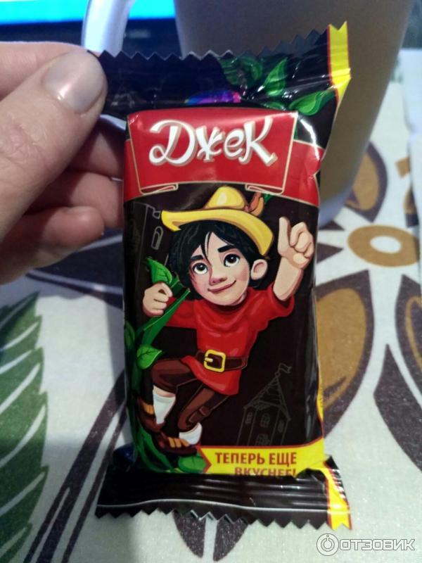 Картинка конфет джек