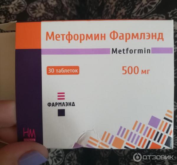 Назначили метформин похудела