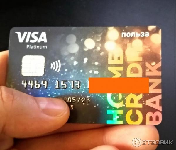 Взять кредит с переводом на карту срочно
