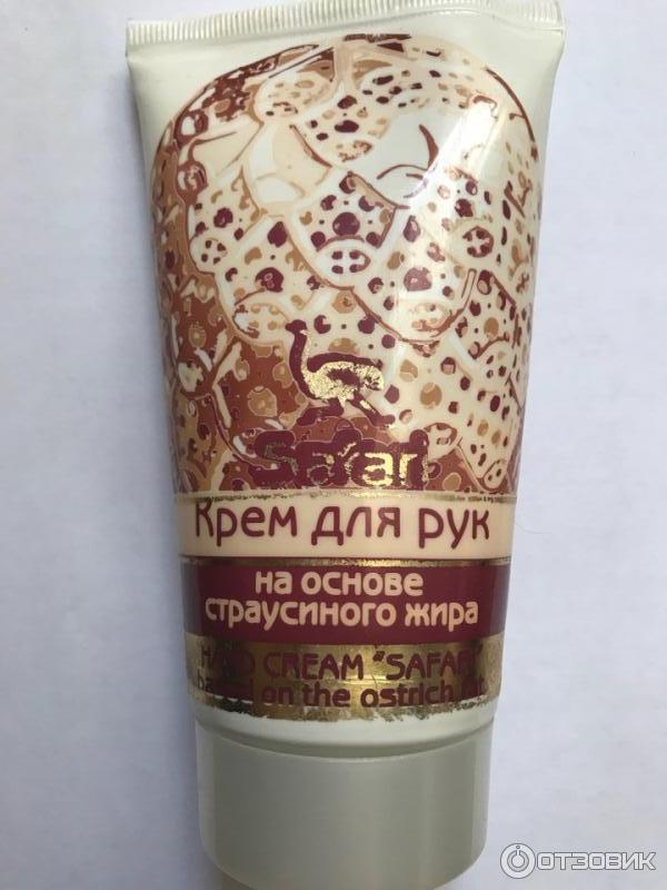 Купить косметику на страусином жире греческая косметика messinian купить