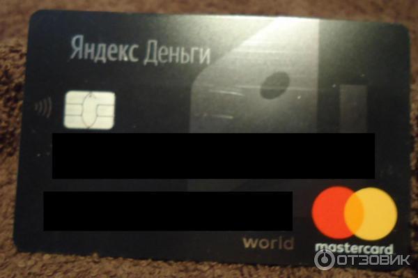 какой кредит выгоднее взять в сбербанке
