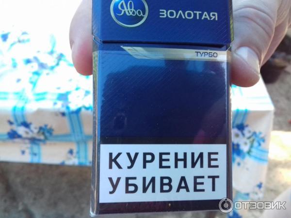 Купить сигареты ява турбо электронная сигарета одноразовая вред и польза отзывы