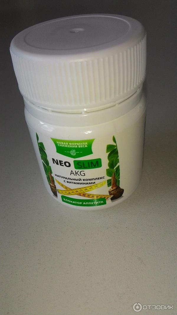 Neo Slim AKG для похудения