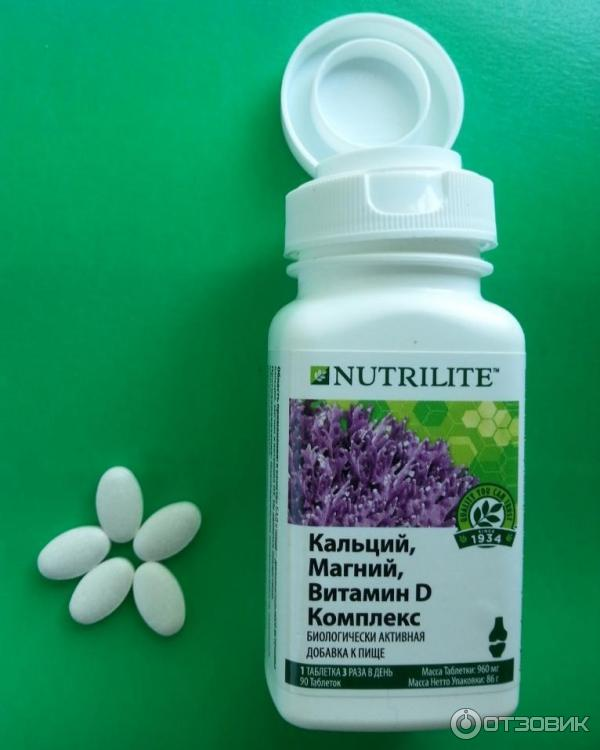 нутрилайт витамины с кальцием - 13