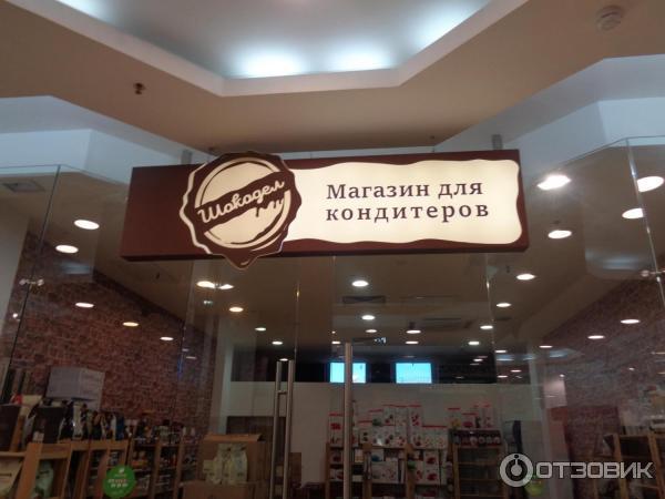 69a0883a874f Сеть обувных центров Платформа (Россия, Санкт-Петербург) фото. Так сказать  ещё один магазин