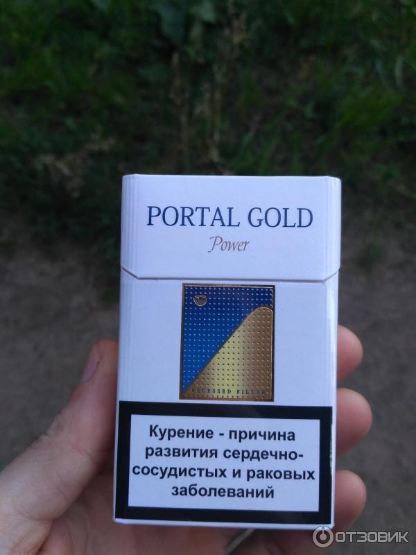 Белорусские сигареты портал голд купить fizzy электронная сигарета купить в спб недорого