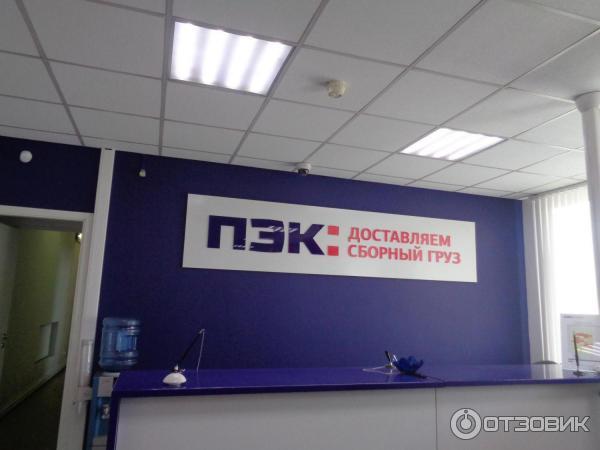 рчк чайная компания официальный сайт москва