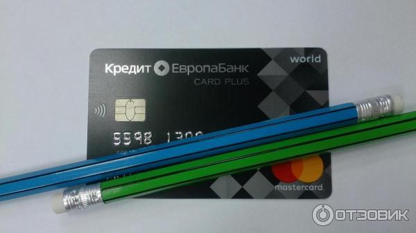 микро кредит деньги сразу на карту без отказа волгоград