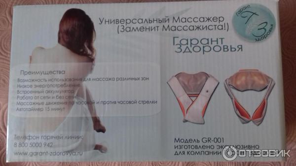 Массажер gr 001 сексуальное нижнее белье для девушки