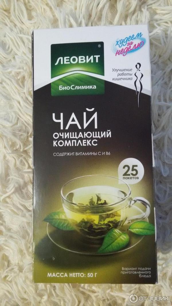 зеленый чай отзывы худеющих женщин