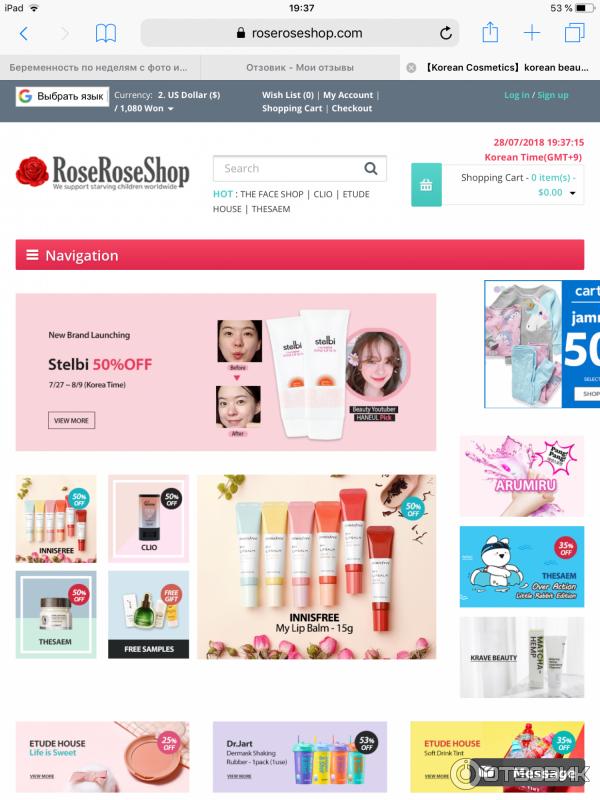 Roseroseshop Корейский Интернет Магазин Косметики